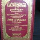 Summerized Sahih Al-Bukhari (Large Size)