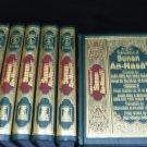Sunan An-Nasai 6 Volume