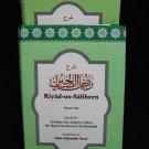 Riyad-us-Saliheen 2 Volume