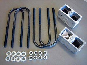 "Universal 2"" Lift or Lowering Block Kit, Suspension"