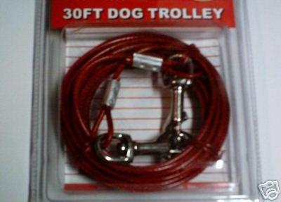 30 ft dog trolley