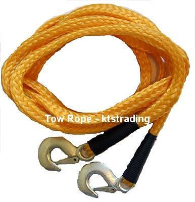 EMERGENCY TOW ROPE