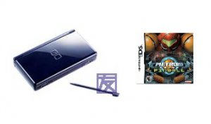 "New Ultra Slim Nintendo DS ""Navy Blue"" Lite Console Bundle"