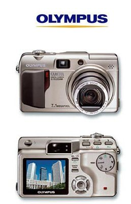 Olympus C-7000 - 7.1 MegaPixels with 30X Total Zoom and 2.0 Semi-Transmissive LCD Screen