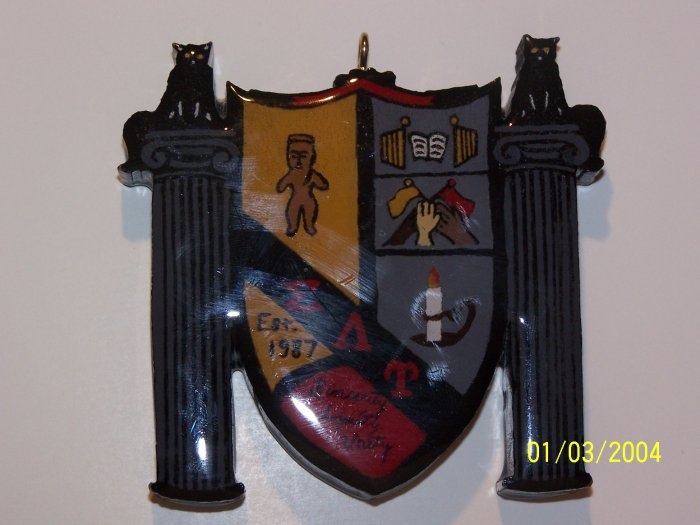 Fraternity / Sorority Shield