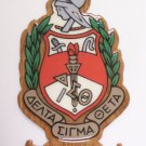 "Fraternity / Sorority Crest (20"")"