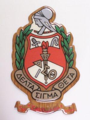 "Fraternity / Sorority Crest (20"")"
