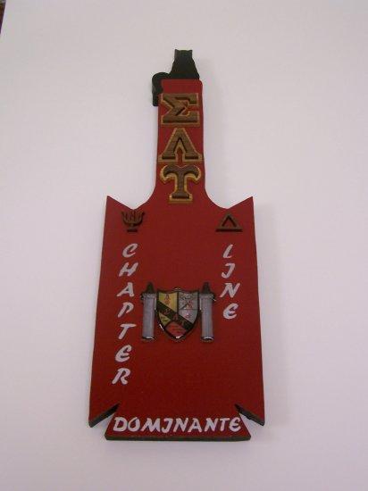 Fraternity / Sorority Custom Shape Paddle