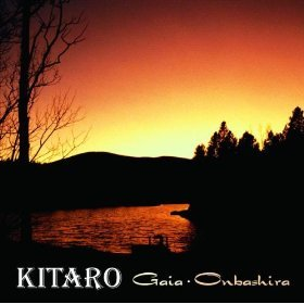 kitaro - gaia onbashiro CD 1998 domo records used mint
