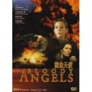 bloody angels starring reidar sorensen and gaute skjegstad DVD 1998 used mint