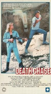death chase starring william zipp and paul smith VHS 1987 new star 86 minutes color used VG