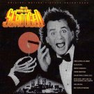 scrooged - original motion picture soundtrack CD 1988 A&M used mint