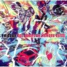 p.m. dawn - set adrift on memory bliss CD single 1991 island gee street 4 tracks used