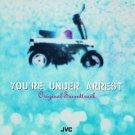 you're under arrest - original soundtrack CD 1996 VEI JVC 55 tracks used