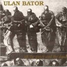 ulan bator - all the quick and the dead CD 1993 albertine canada used mint