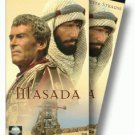 masada - peter o'toole & peter strauss VHS 4-tape set 1997 MCA used mint