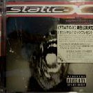 static-x - wisconsin death trip premium edition CD 2-discs 1999 warner jaspac used mint