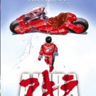 akira - geneon signature series - katsuhiro otomo director DVD 1987 2004 used mint