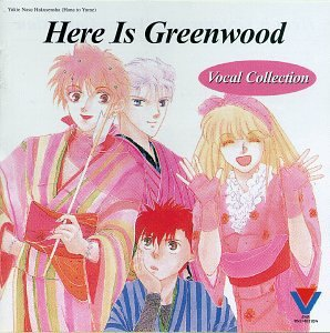 here is greenwood - nasu yukie vocal collection CD 1989 victor 14 tracks used mint