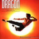 dragon the bruce lee story - original motion picture soundtrack CD 1993 MCA used mint