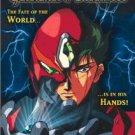guardian of darkness DVD 2003 US Manga used mint