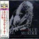blue murder - screaming blue murder CD 1994 geffen MCA made in japan 10 tracks used mint
