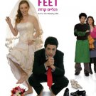 cold feet aka the wedding tale - doron eran DVD 2010 sisu used mint