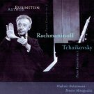 Rubinstein collection vol. 15 - rachmaninoff + tchaikovsky CD RCA used mint