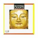 buddhist chants - harmony of the soul CD 1995 special music 12 tracks used mint