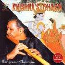 Hariprasad Chaurasia - krishna's charm CD 2000 oreade music 2 tracks 55:28 used mint