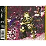 queen latifah - unity CD single 1993 motown 8 tracks used mint
