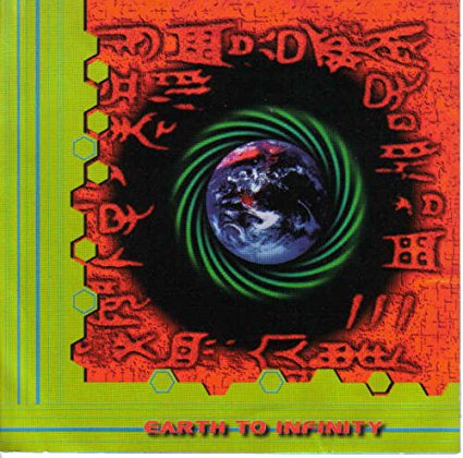 earth to infinity - earth to infinity CD 1993 source 1994 silent 6 tracks used mint