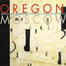oregon with moscow tchaikovsky symphony orchestra - oregon in moscow CD 2-discs 2000 intuition mint