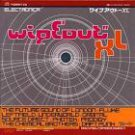 wipeout xl - various artists CD 1996 astralwerks virgin 14 tracks used mint