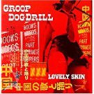 groop dogdrill - lovely skin CD ep mantra 5 tracks used mint