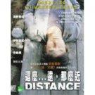 distance - a film by Hirokazu Kore-eda DVD 2003 panorama NTSC region 3 used mint 132 mins