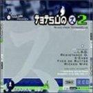 tetsuo hard corps - music from technoclub frankfurt CD 3-discs 1996 hypnotic home boy used mint