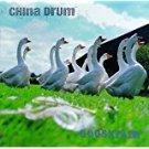china drum - goosefarm CD (510) records 1996 14 tracks used