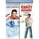 best defense + crazy people - dudley moore double feature DVD 2008 lionsgate used mint