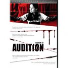 audition - a takashi miike film DVD 2002 lions gate 115 minutes used mint