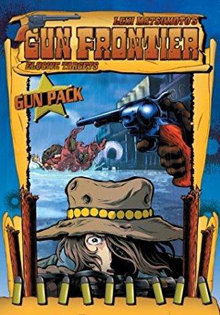 gun frontier - gun pack DVD 4-discs 2002 anime works used mint