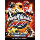 power rangers RPM volume 1: start your engines DVD 2009 disney 113 mins used mint