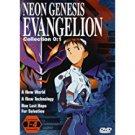 neon genesis evangelion collection 0:1 episodes 1-4 DVD 1999 ADV 120 mins used mint