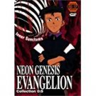 neon genesis evangelion collection 0:5 episodes 15 - 17 DVD 2000 ADV used near mint