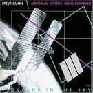 steve kuhn - oceans in the sky CD 1989 universal 2003 sunnyside 10 tracks used mint