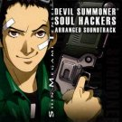 devil summoner soul hackers - soundtrack arranged by atsushi kitajoh CD 2013 atlus 6 tracks