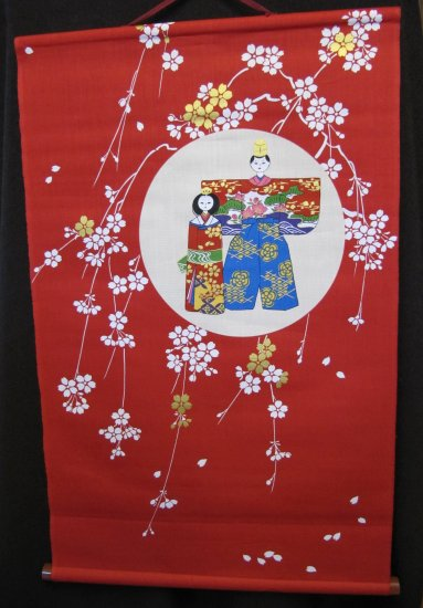 Japanese Scroll Man and Woman in Asian Garb Red Floral 23x14 In NIB