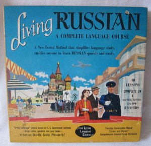 1950s LIVING RUSSIAN Language Course 40 Lessons Boxed Set 4 10-Inch 33 RPM Vinyl Record Albums