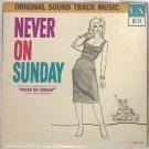 NEVER ON SUNDAY Original Sound Track OST LP Vinyl Record Album MONO UAL 4070 1960