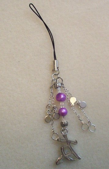 Cell Phone Charm 1